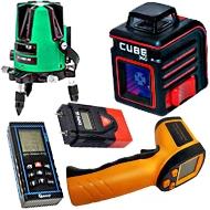 Лазерные нивелиры / дальномеры / измерители влажности / термометры