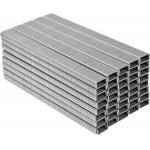 Kabės kabiamūšiui , 16X13 mm , 0,95 mm x 4500 vnt. (71972)