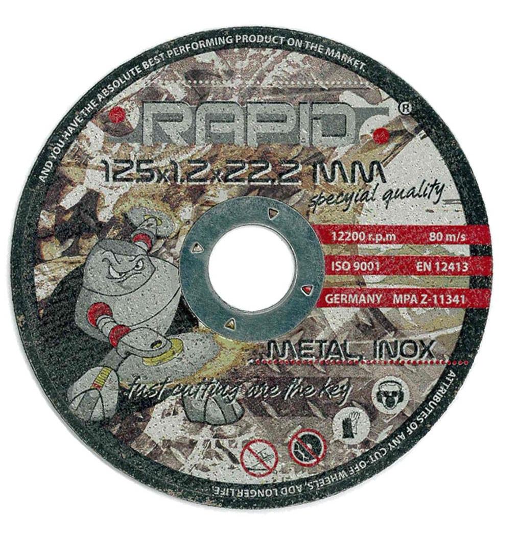 Абразивный отрезный диск 125x2x1.2x22.2мм (M08250)