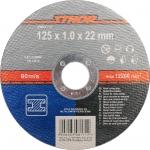 Pjovimo diskas metalo pjaustymui | 125 x 1 x 22 mm (08171)