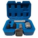 Galvučių rinkinys Bosch paskirstymo įpurškimo siurbliams | 5 vnt. (SK1146)