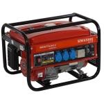Benzininis vienfazis generatorius be ratukų 2200W (KD111)