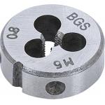 Sriegpjovė | M5 x 0.8 x 25 mm (M5X0.8-S)